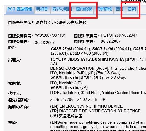f:id:oukajinsugawa:20160617110840j:plain