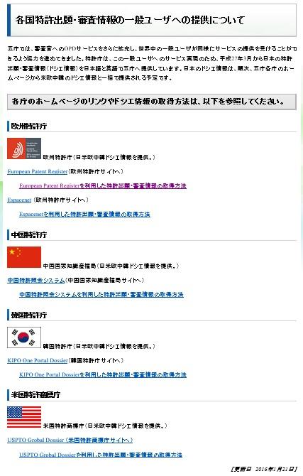 f:id:oukajinsugawa:20160622115830j:plain