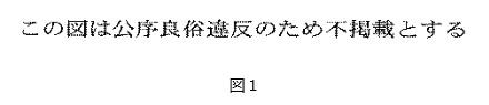 f:id:oukajinsugawa:20160628102439j:plain