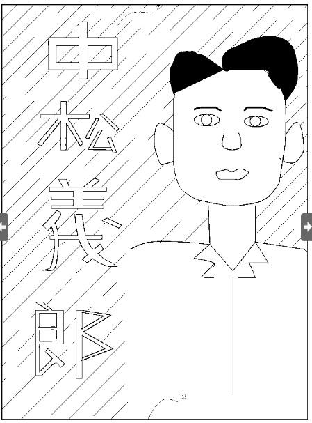 f:id:oukajinsugawa:20160628102502j:plain