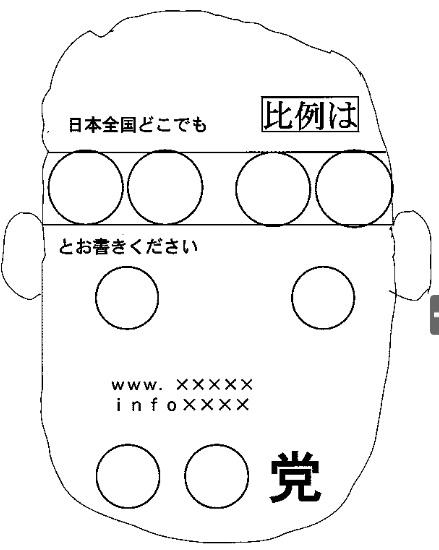 f:id:oukajinsugawa:20160628102554j:plain
