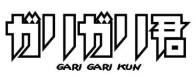 f:id:oukajinsugawa:20160707085037j:plain