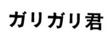 f:id:oukajinsugawa:20160707085121j:plain