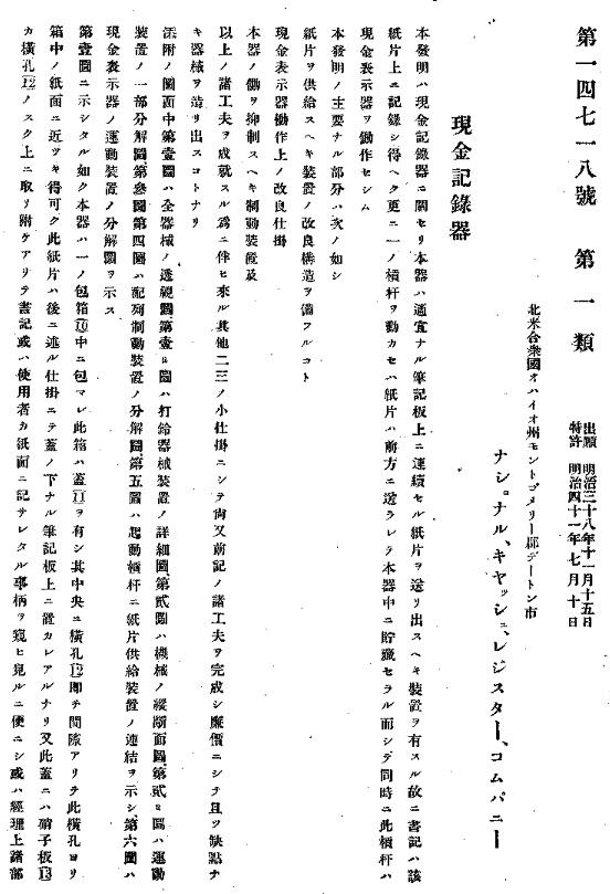 f:id:oukajinsugawa:20160729083720j:plain