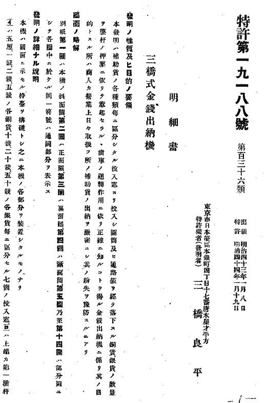 f:id:oukajinsugawa:20160729083914j:plain