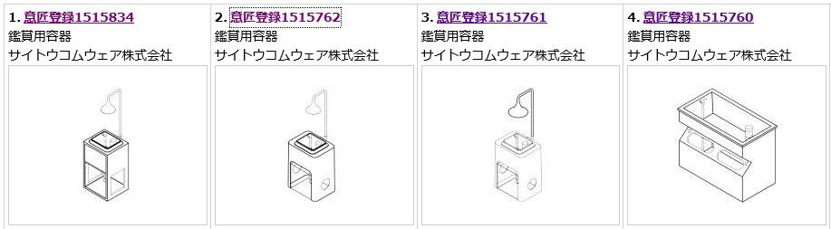 f:id:oukajinsugawa:20160804084105j:plain