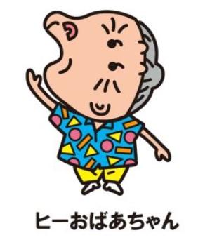 f:id:oukajinsugawa:20160808132303j:plain