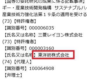 f:id:oukajinsugawa:20160810122045j:plain