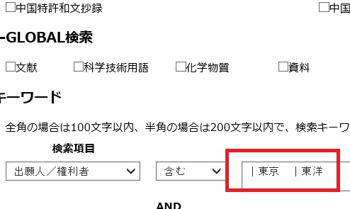 f:id:oukajinsugawa:20160810122108j:plain
