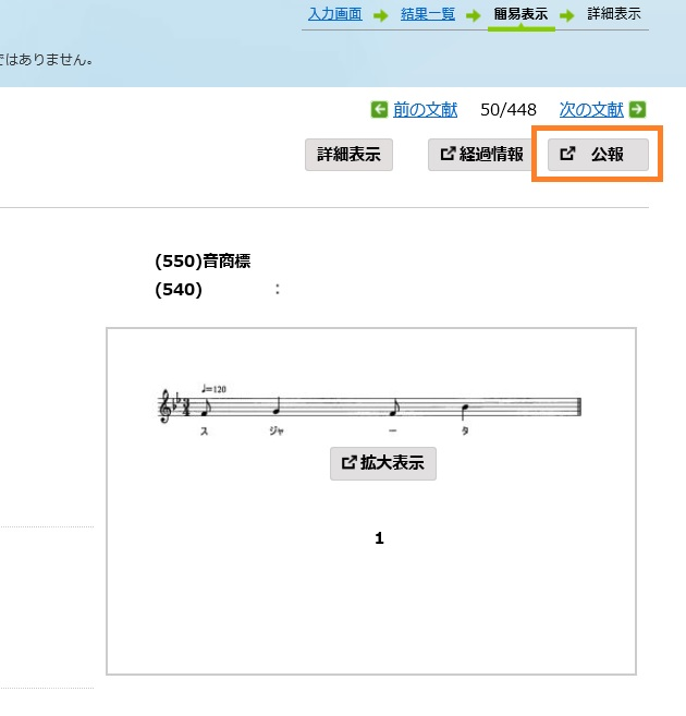 f:id:oukajinsugawa:20160912102558j:plain