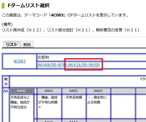 f:id:oukajinsugawa:20160912151600j:plain