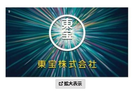 f:id:oukajinsugawa:20160913105027j:plain