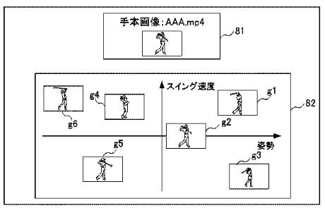 f:id:oukajinsugawa:20160920075150j:plain