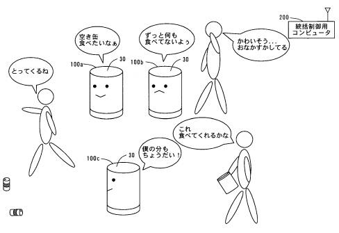 f:id:oukajinsugawa:20160920091634j:plain