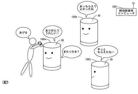 f:id:oukajinsugawa:20160920091645j:plain