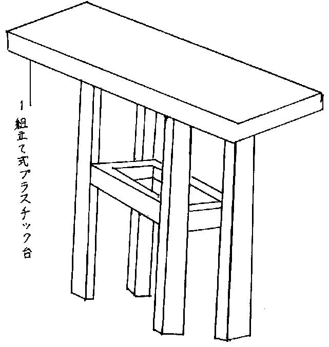 f:id:oukajinsugawa:20160920155148j:plain