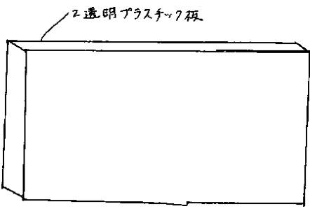 f:id:oukajinsugawa:20160920155221j:plain