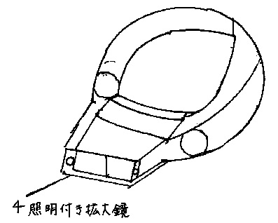 f:id:oukajinsugawa:20160920155246j:plain