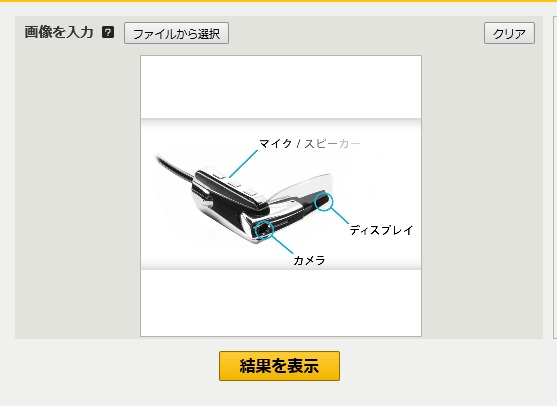 f:id:oukajinsugawa:20160927093718j:plain
