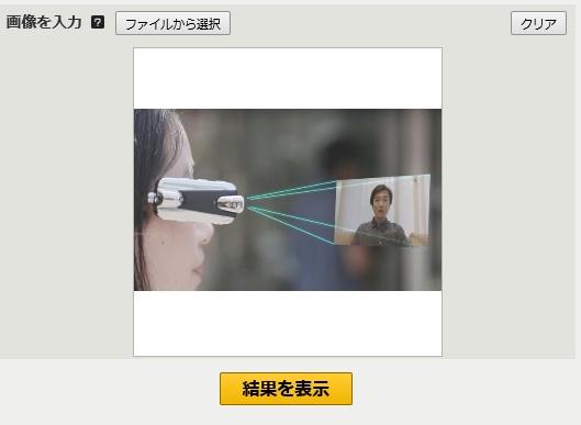 f:id:oukajinsugawa:20160927093747j:plain