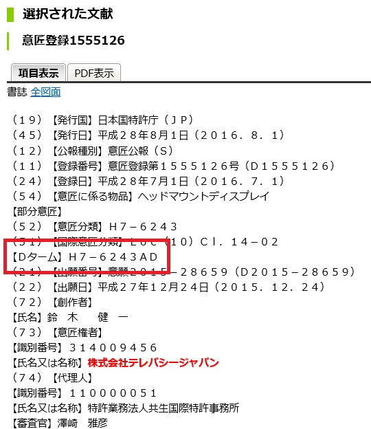 f:id:oukajinsugawa:20160927094154j:plain