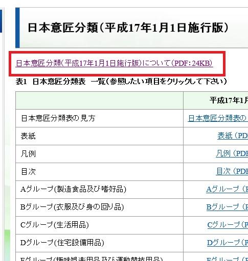 f:id:oukajinsugawa:20160927110854j:plain
