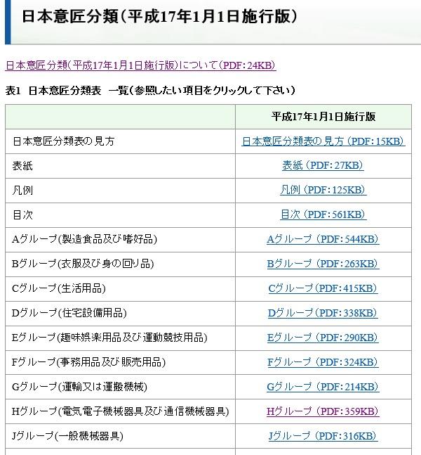 f:id:oukajinsugawa:20160927110950j:plain