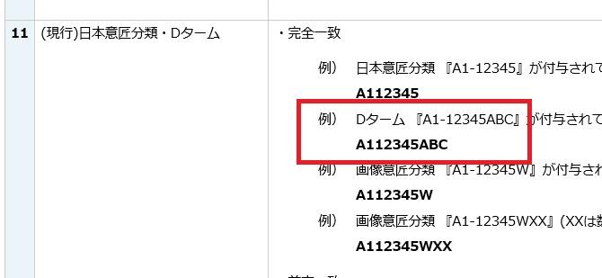 f:id:oukajinsugawa:20160927111343j:plain