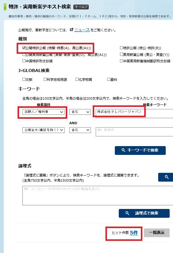 f:id:oukajinsugawa:20160927141403j:plain