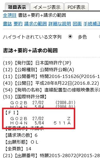 f:id:oukajinsugawa:20160927141505j:plain