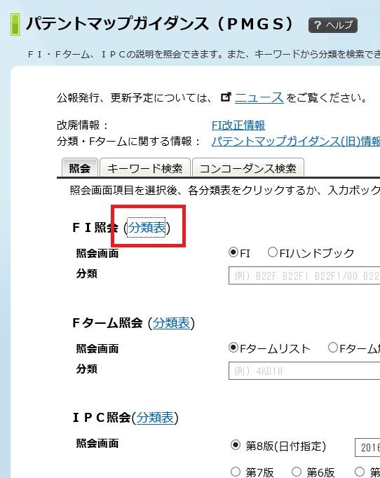 f:id:oukajinsugawa:20160927141635j:plain