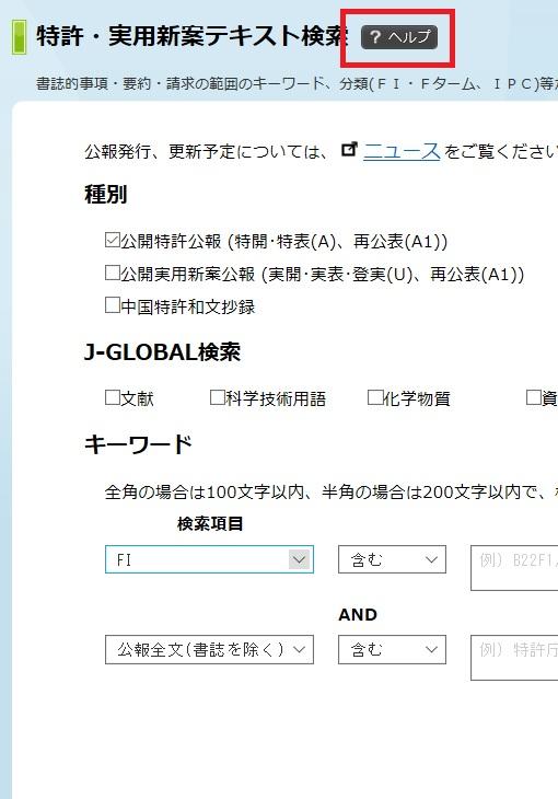 f:id:oukajinsugawa:20160927142015j:plain