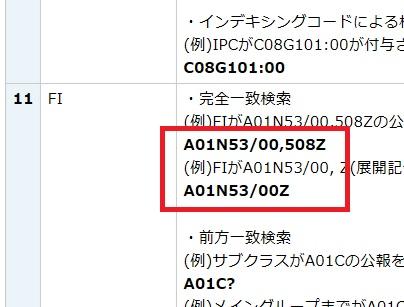 f:id:oukajinsugawa:20160927142040j:plain