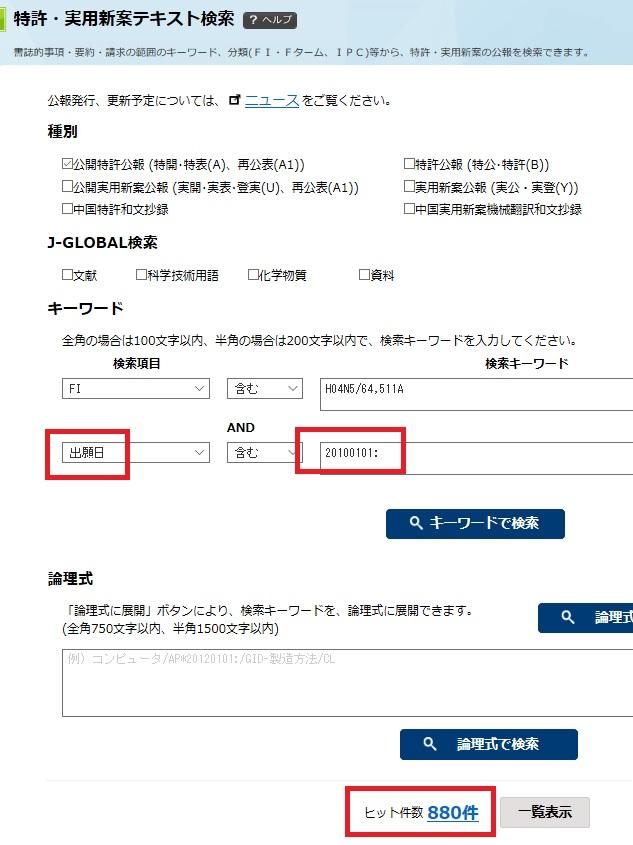 f:id:oukajinsugawa:20160927142151j:plain