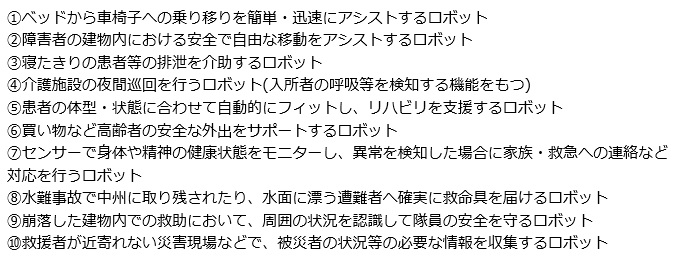 f:id:oukajinsugawa:20160928144056j:plain