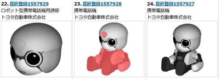 f:id:oukajinsugawa:20161004125609j:plain