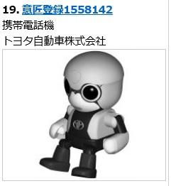f:id:oukajinsugawa:20161004125618j:plain