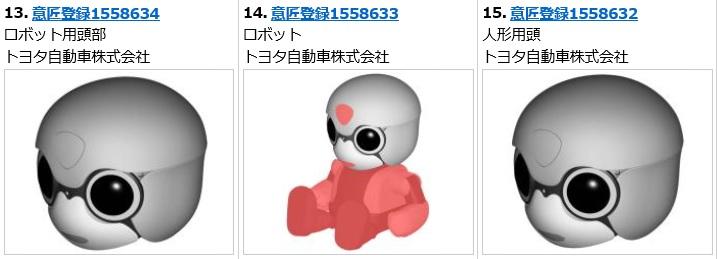 f:id:oukajinsugawa:20161004125627j:plain