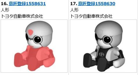 f:id:oukajinsugawa:20161004125636j:plain