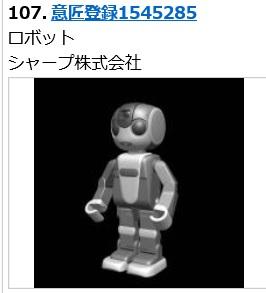 f:id:oukajinsugawa:20161004125651j:plain