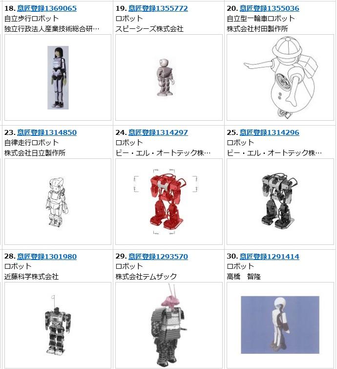f:id:oukajinsugawa:20161004125815j:plain