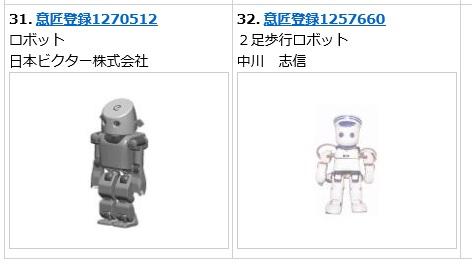 f:id:oukajinsugawa:20161004125828j:plain