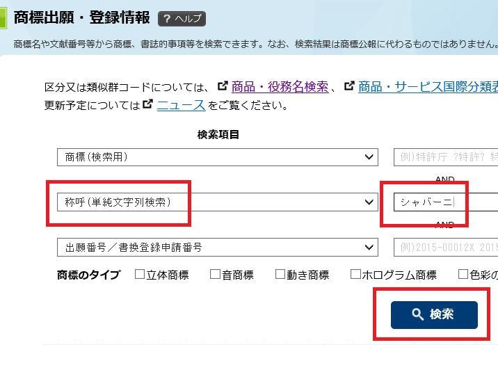 f:id:oukajinsugawa:20161011084017j:plain
