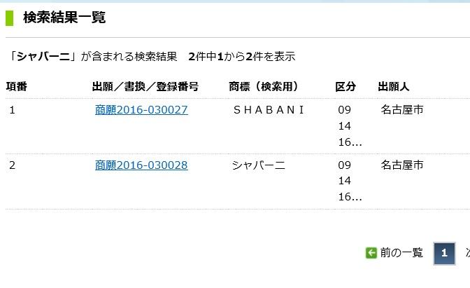 f:id:oukajinsugawa:20161011084036j:plain
