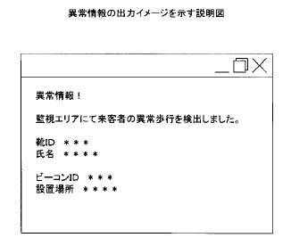 f:id:oukajinsugawa:20161019164554j:plain