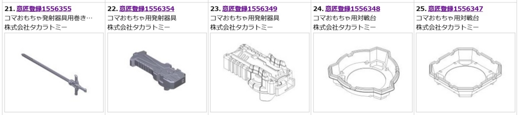 f:id:oukajinsugawa:20161022101325j:plain