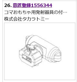 f:id:oukajinsugawa:20161022101410j:plain