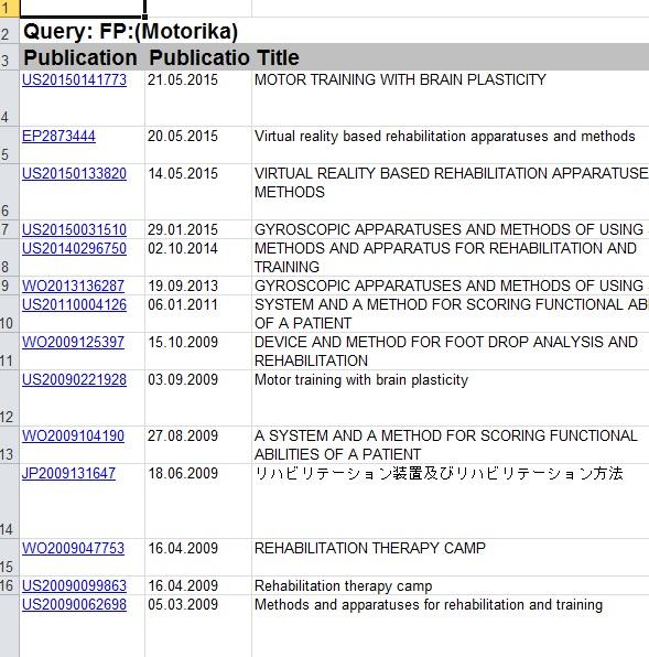 f:id:oukajinsugawa:20161107135807j:plain