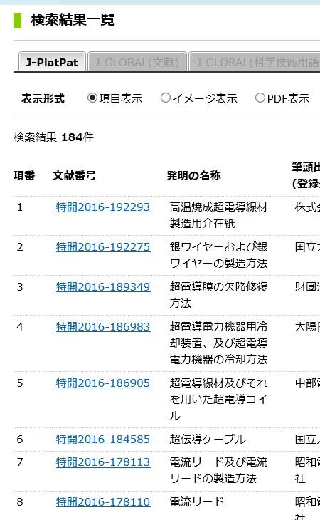 f:id:oukajinsugawa:20161114122835j:plain