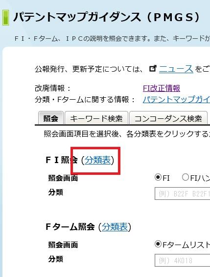 f:id:oukajinsugawa:20161114170627j:plain